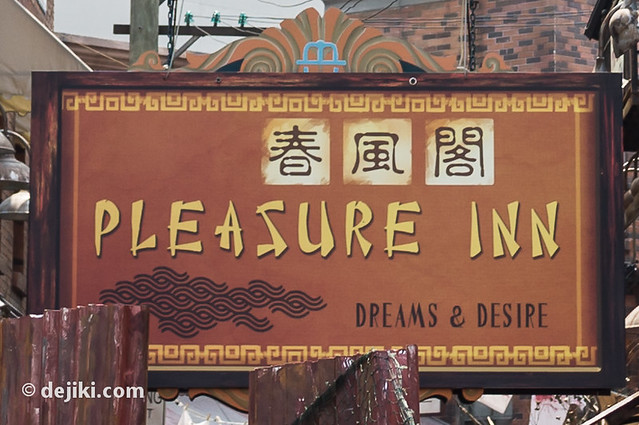 pleasure inn