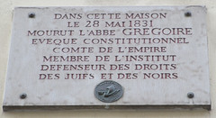 Photo of Grey plaque № 11657