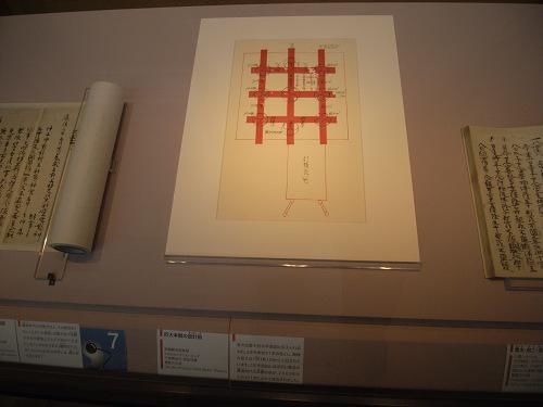 島根県立古代出雲歴史博物館@出雲市-09