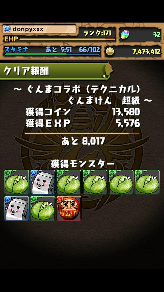 20121008125111