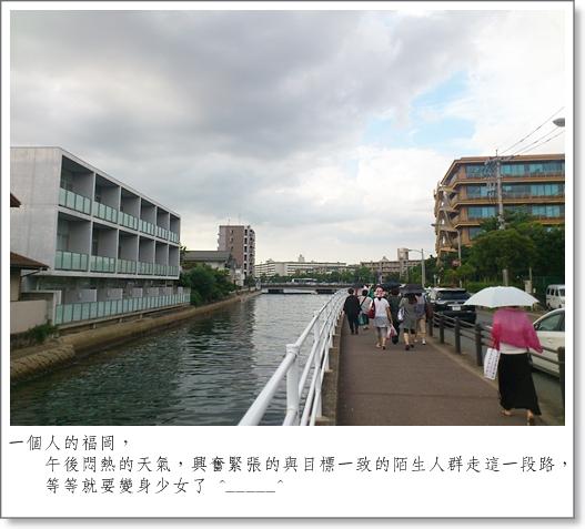 20120824_FukuokaAlone_0073 f
