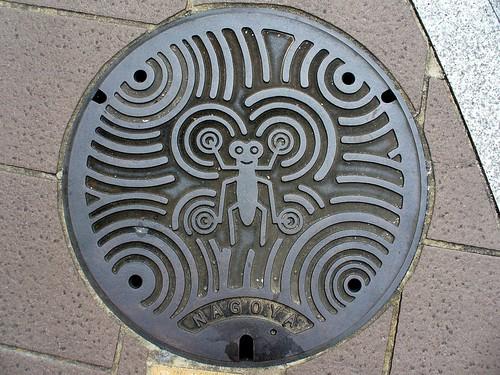 Nagoya Aichi manhole cover (愛知県名古屋市のマンホール)