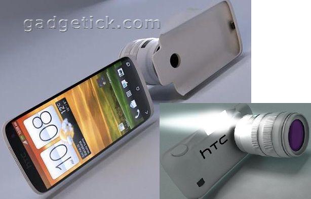 HTC One C