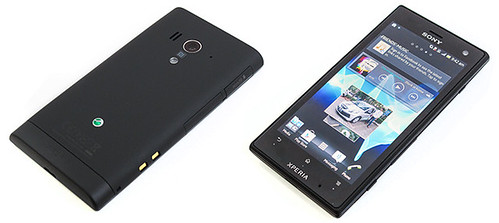 sony_xperia_acro_s_back_front