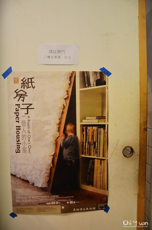 東海書苑28.jpg