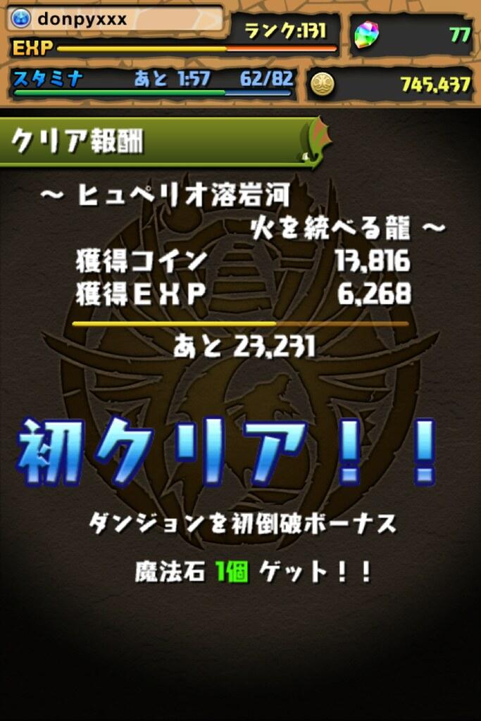 20120906174139