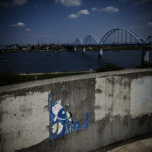 Bridge to My Dreams: Ichikawa Style