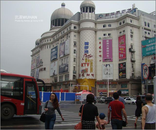 中國行2012_D204