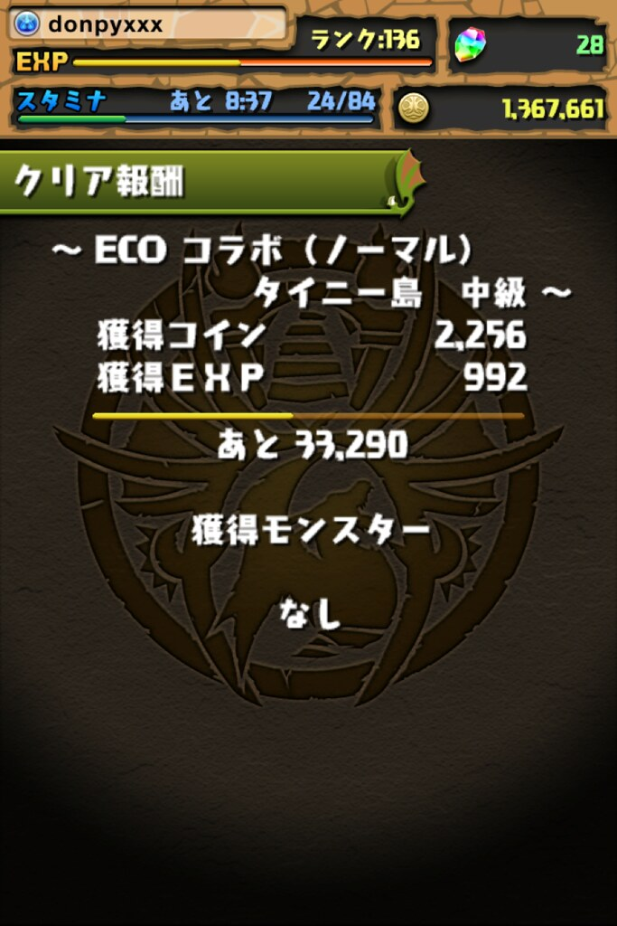 20120910064140