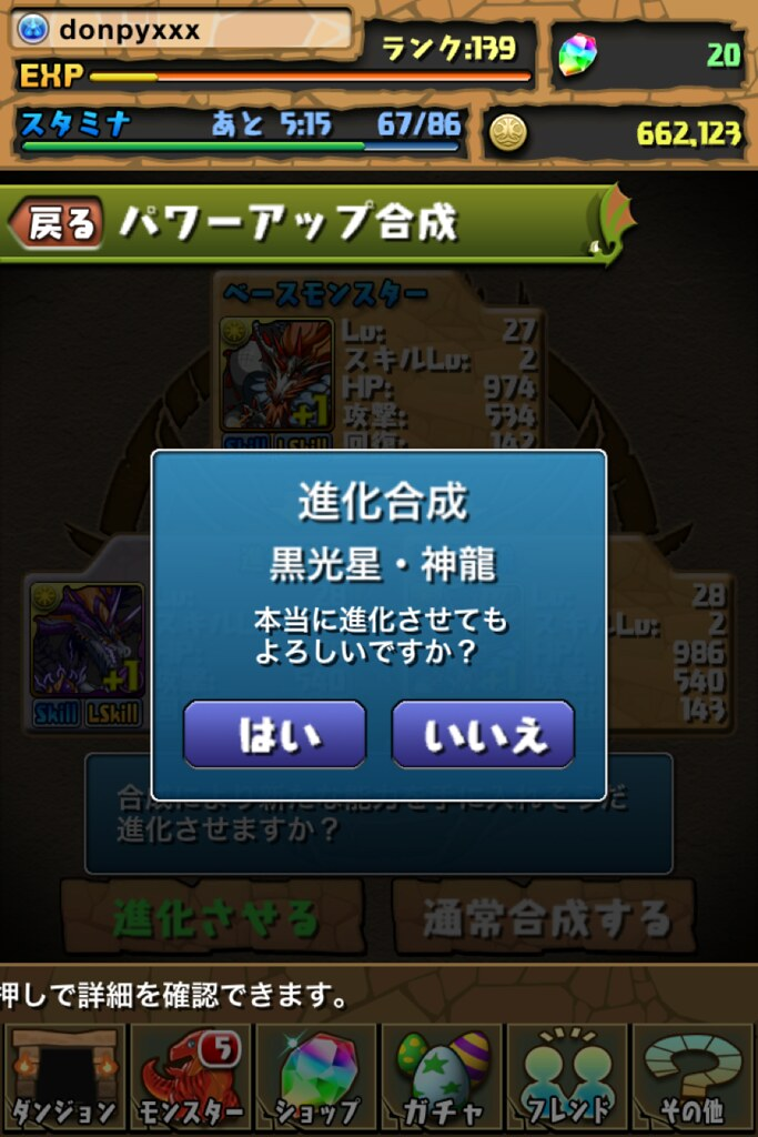 20120913035814