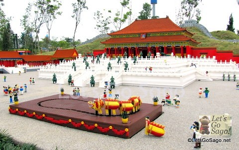 China Lego Recreation