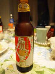 Shinagawa Beer
