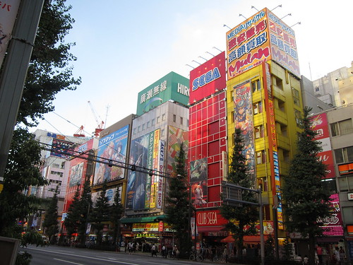 Picture of buildings in Akihabara