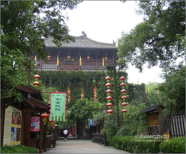 中國行2012_D614