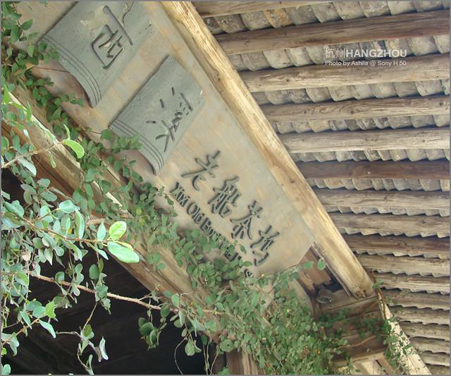 中國行2012_D735