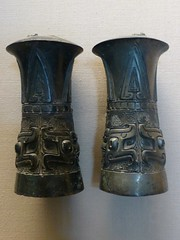 Bronze Chariot Fittings