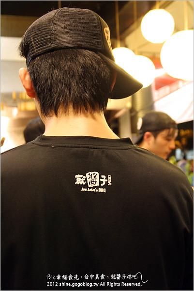 【台中燒烤店】要你只動口不動手的~就醬子烤吧(好市多店)《13食記》