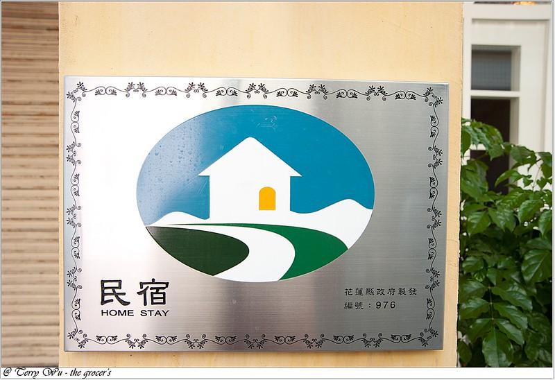 住-法札那鄉村民宿   (21)