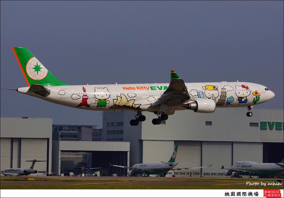 長榮航空B-16333
