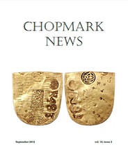Chopmark News 2012-September