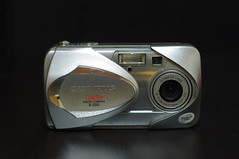 olympus-x350-kumamoto-003