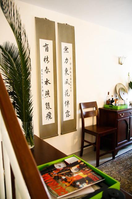living room_MG_1127September 28, 2012