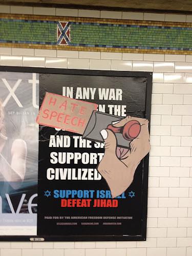Subverted_anti_Muslim_anti_Palestinian_Ads_NYC_Subway_1