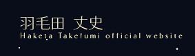 haketa_official_banner