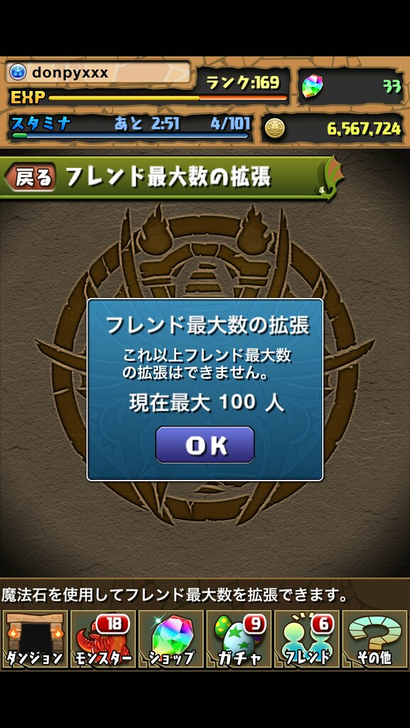 20121005201040