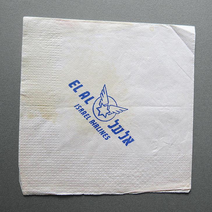 המפית עם הלוגו הראשון של אל על! זה אומר שהמפית ממש ישנה כי את הלוגו הם שינו רק מתישהו בשנות השישים