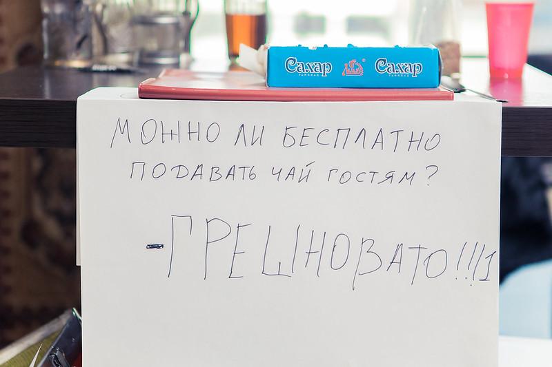 404фест. Ковёркинг _MG_1833
