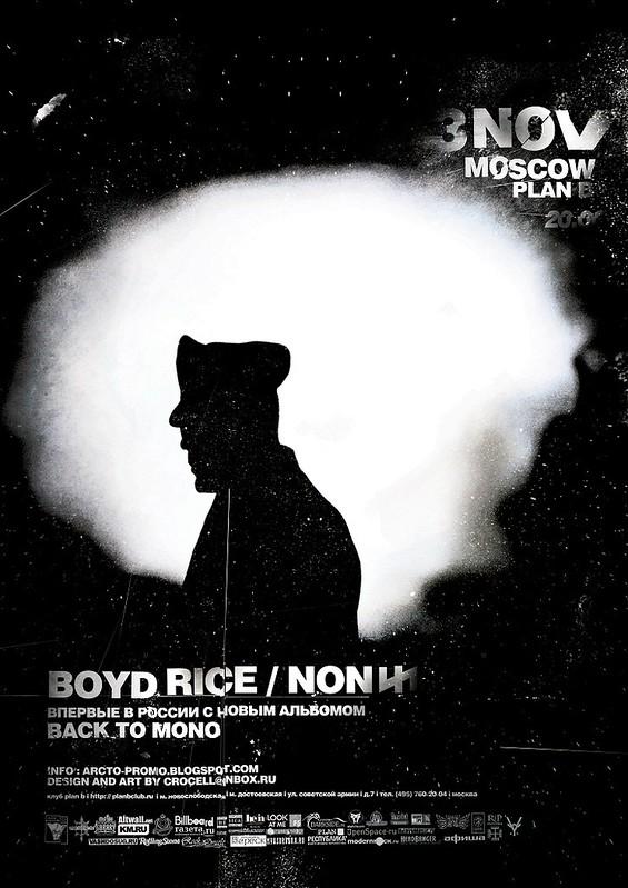 Boyd rice non facebook dating 7