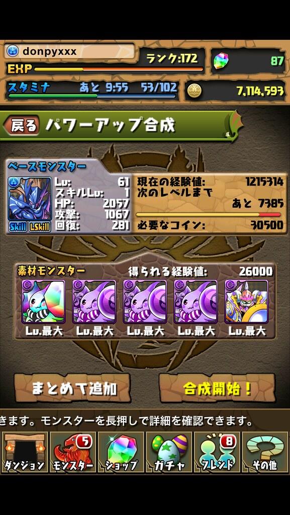20121009134639