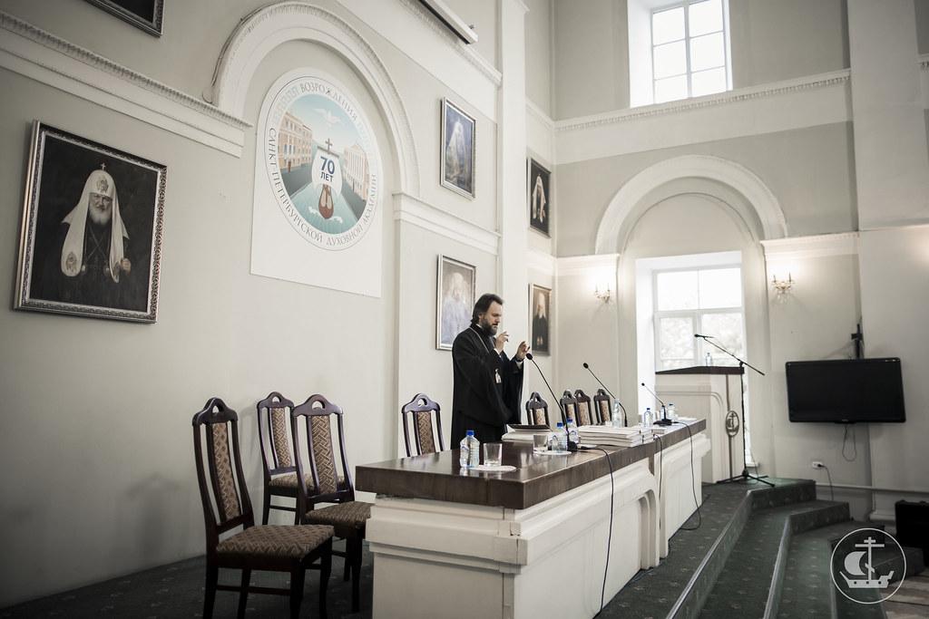 30 августа 2016, Заседание Ученого совета и Общее собрание профессоров и преподавателей / 30 August 2016, Meeting of the Academic Council and the General Assembly of professors and teachers