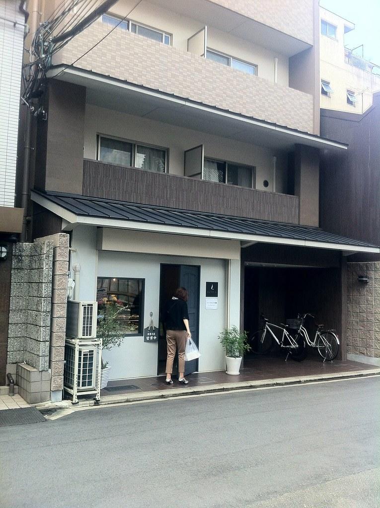 京都界隈・仏光寺・八田寮向かい