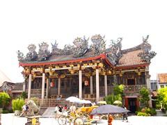 Khoo Congsi