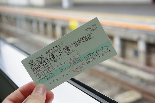 IMGP7501