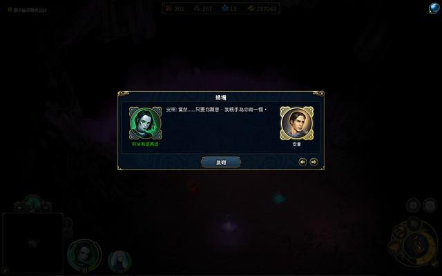 Dynasty_2012.8.27-2.53.16