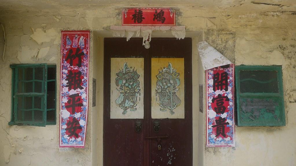 House in Sha Tin Tau