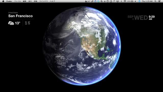スクリーンショット 2012-09-06 1.29.08 AM