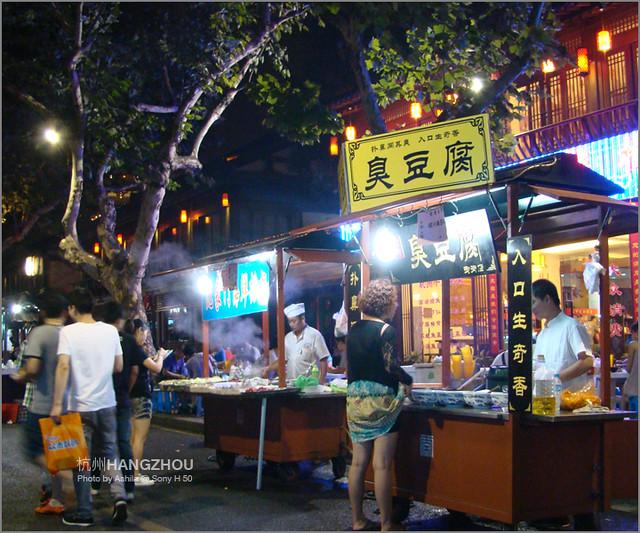 中國行2012_D319