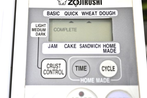 whole grain bread machine 12