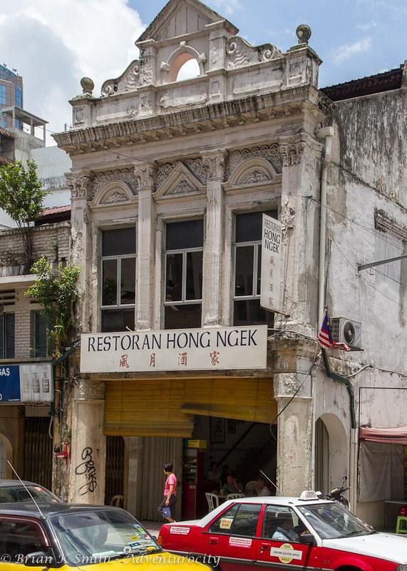 Restoran Hong Ngek, Kuala Lumpur.