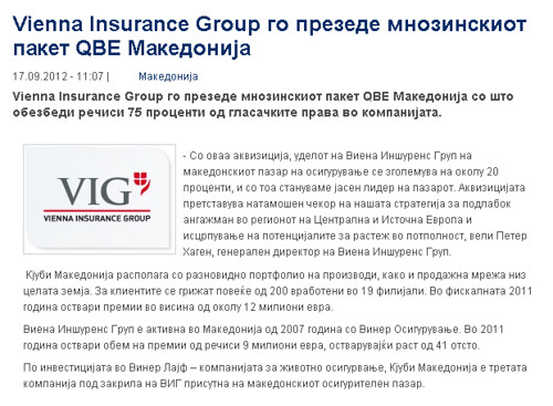 Vienna Insurance Group го презеде мнозинскиот пакет QBE Македонија