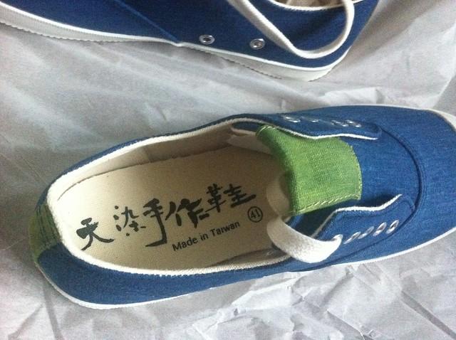 吉甲地在地好物:天染手作鞋