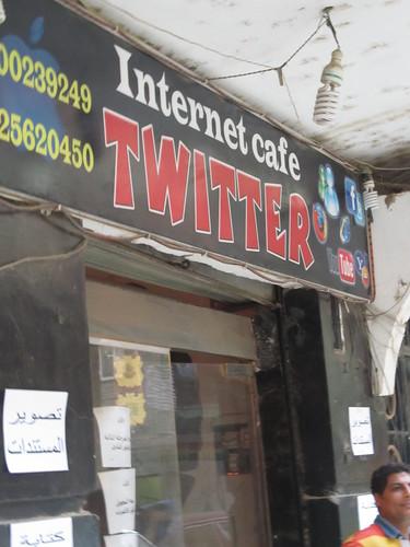Twitter Internet Cafe