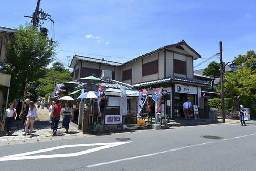 2012夏日大作戰 - 京都 - 嵐山 - Yojiya Cafe (1)