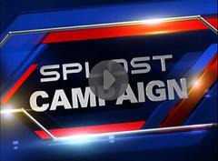 SPLOST Campaign