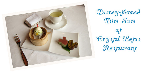 Crystal Lotus Lunch