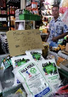 Gula Harga Baru Utusan Malaysia